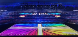 2018 Shanxi Provincial Games Opening Ceremony